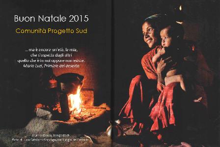 BuonNatale2015