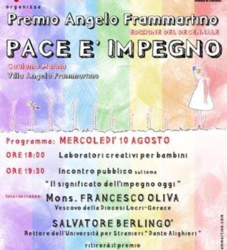 premio_angelo_frammartino_2016_a4_web
