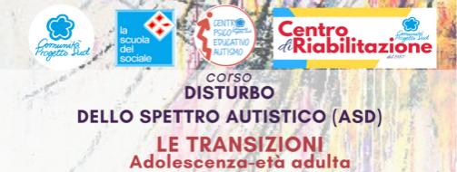 autismo_2017_CopertinaEvento